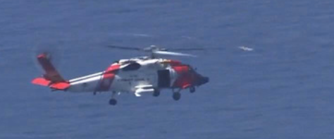 missing boater coast guard search